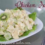 Delicious Almond Chicken Salad Recipe