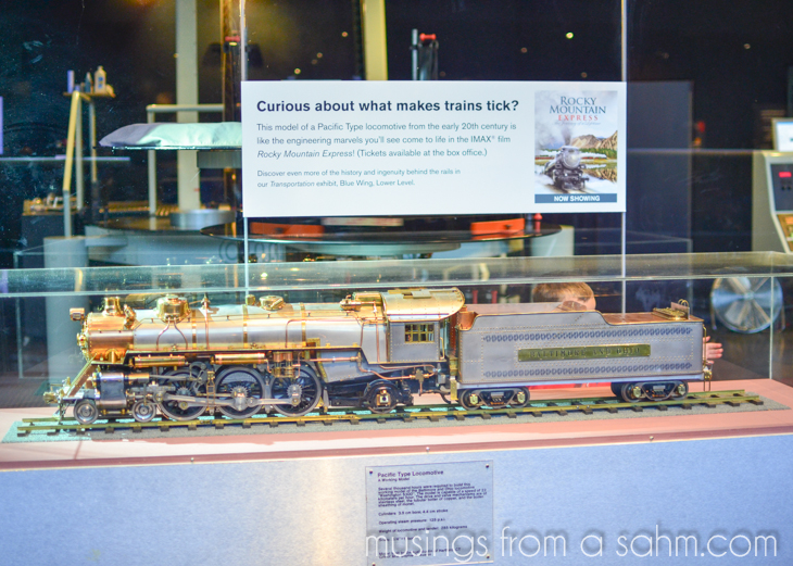Museum of Science Omini theater trains