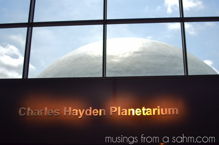 Museum of Science Planetarium